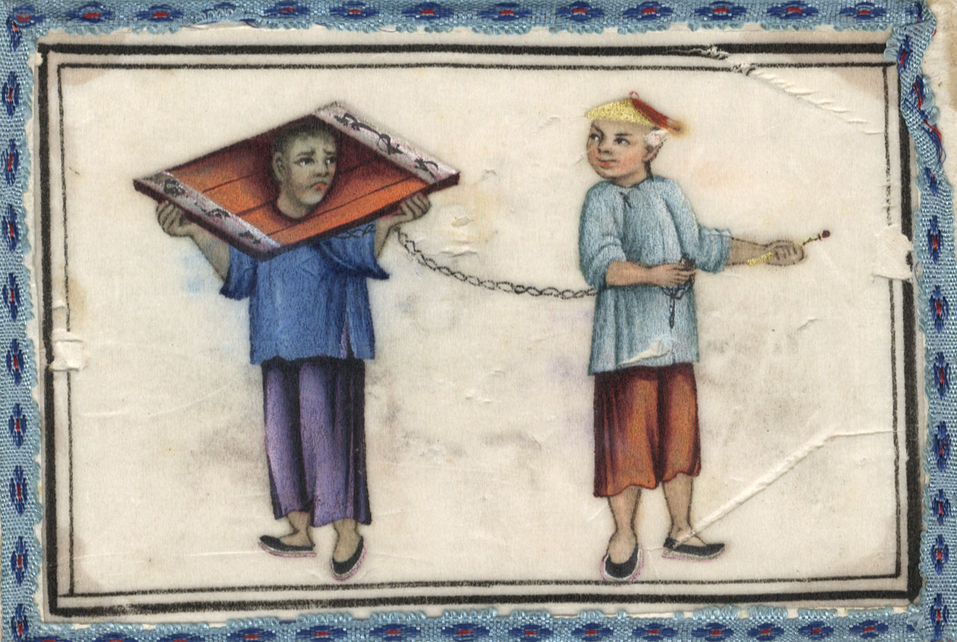 thesis on torture Check out our top free essays on medieval torture to help you write your own essay.